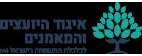 """איגוד היועצים והמאמנים לכלכלת המשפחה בישראל (ע""""ר)"""